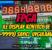 displayFPGA